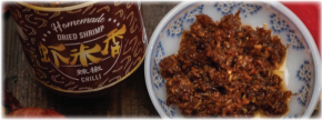 Red Sister Chili - Dried Shrimp Chilli Paste